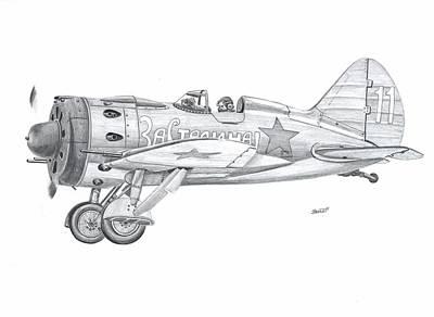 Cockpit Drawing - Polikarpov I-16   by Rick Bennett