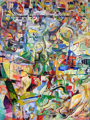 Inner Self Painting - I Believe This And Understand It Fully Well 7 by David Baruch Wolk