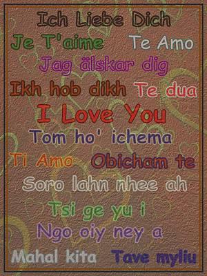 I Love You 15 Languages  Original by David Dehner