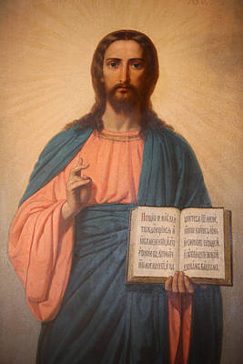 Orthodox Painting - Icon In St Stephen's Bulgarian Church  by Unknown