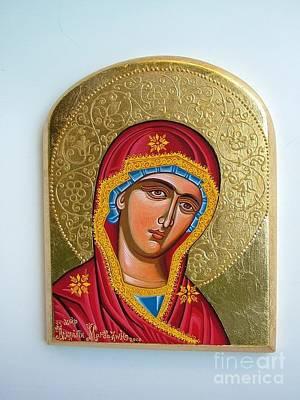 Byzantine Icon Painting - Virgin Mary by Agalioti Magdalini