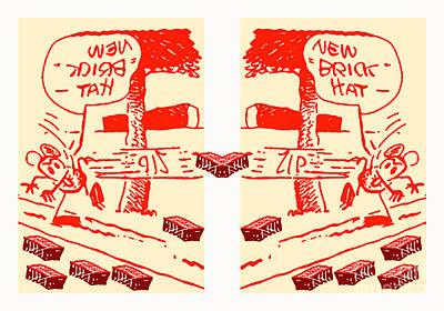 Ignatz Parallel Universe Screenprint Print by Charlie Spear