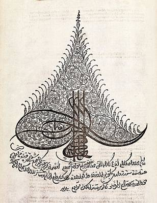 Imperial Ottoman Seal Print by Middle Temple Library