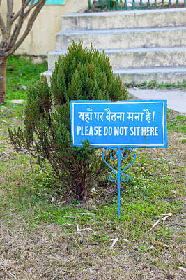India, Dehradun Bilingual Sign Print by Charles O. Cecil