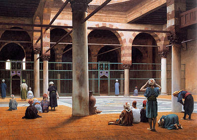 Interior Of A Mosque Print by Munir Alawi
