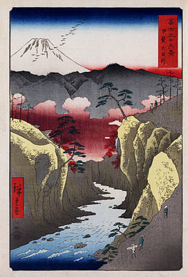 Woodcut Digital Art - Inume Pass In Kai Province by Georgia Fowler