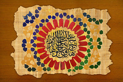Mohammad Painting - Islamic Calligraphy 036 by Catf