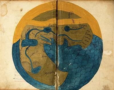 Siberia Photograph - Islamic Map Of The World by National Library Of Medicine