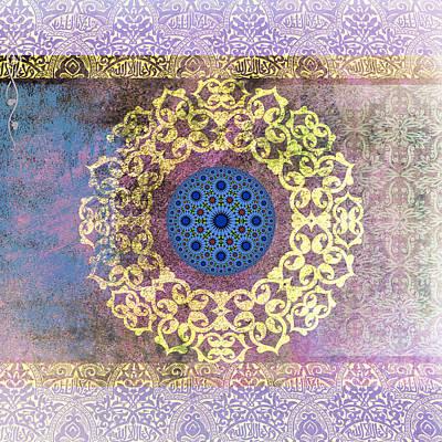 Islamic Motive Print by Corporate Art Task Force