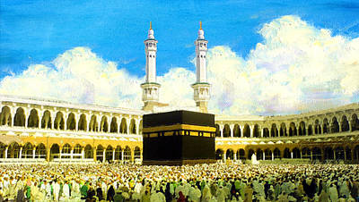 Ayat Painting - Islamic Painting 006 by Catf