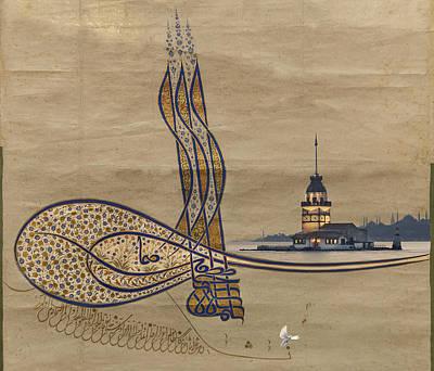 Istanbul Print by Ayhan Altun