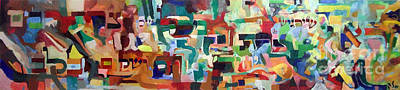 Subconscious Painting - It Is Fitting To Feel The Pain Of Others by David Baruch Wolk