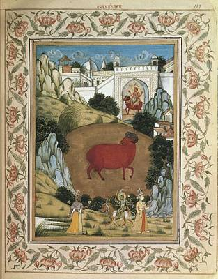 Jamnapattra Of The Prince Of Lahore Print by Everett