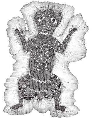 Gond Tribal Art Painting - Jangarh Singh Shyam 08 Limited Edition Prints by Jangarh Singh Shyam