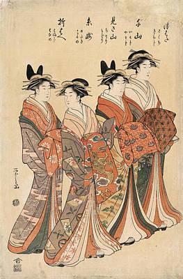 Japan Courtesans, C1792 Print by Granger