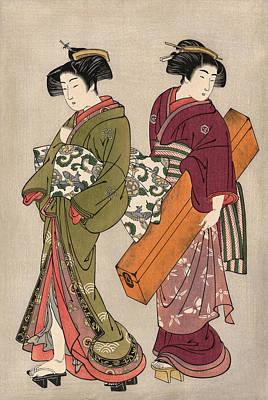 Japan Geisha, 1777 Print by Granger