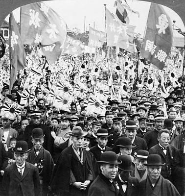 Japan Rally, 1905 Print by Granger