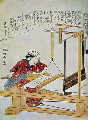 Handloom Painting - Japan Silk Weaving by Granger