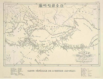 Japanese Empire Print by British Library