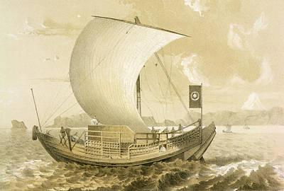 Seafaring Drawing - Japanese Junk by Meffert