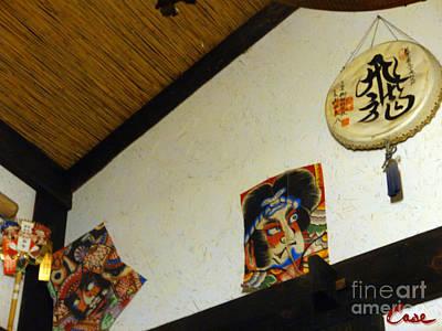 Sake Bottle Photograph - Japanese Kites And Decor by Feile Case