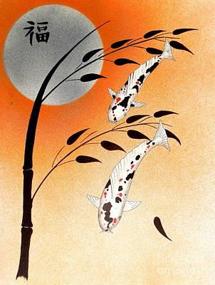 Gaga Painting - Japanese Koi Sanke Good Fortune by Gordon Lavender