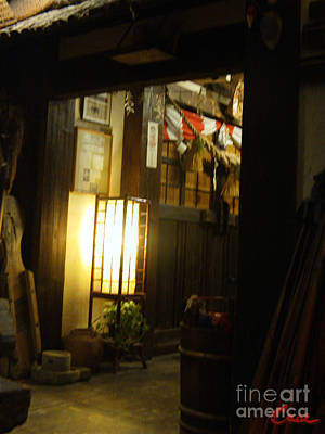 Sake Bottle Photograph - Japanese Lantern Country Home Interior by Feile Case