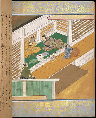 Japanese Men Eating Print by British Library