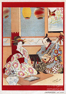 Japanese Music Scene 1898 1890s Japan Print by The Advertising Archives