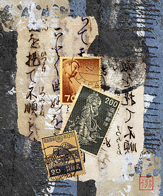 Assemblage Photograph - Japanese Postage Three by Carol Leigh