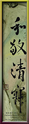 Foundation Mixed Media - Japanese Principles Of Art Tea Ceremony by Peter v Quenter