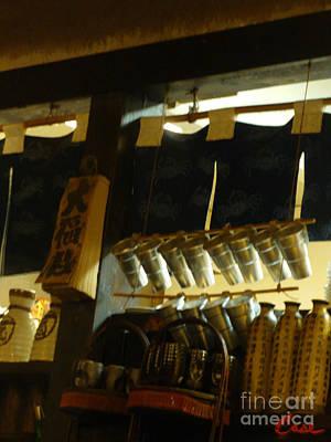 Sake Bottle Photograph - Japanese Restaurant Kitchen Beverage Station by Feile Case
