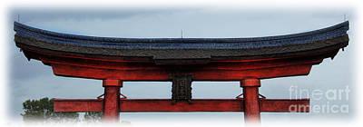 Japanese Shrine II Print by Lee Dos Santos