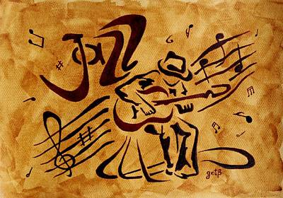 Jazz Abstract Coffee Painting Original by Georgeta  Blanaru