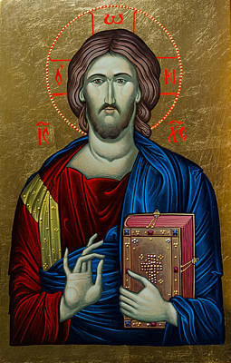Byzantine Greek Icon Painting - Jesus Christ by Claud Religious Art