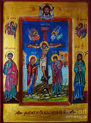 Ikon Painting - Jesus Christ Crucifixion Icon by Ryszard Sleczka