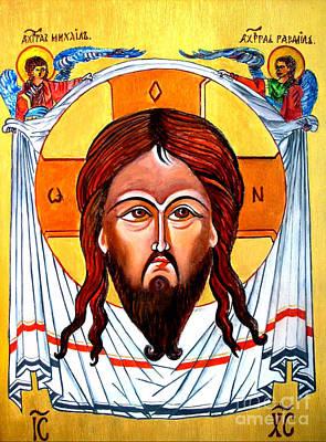 Jesus Christ Icon Painting - Jesus Christ Mandylion Icon by Ryszard Sleczka