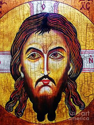 Jesus Christ Icon Painting - Jesus Christ Mandylion by Ryszard Sleczka