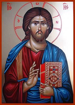 Savior Photograph - Jesus Christ Our Savior by Gianfranco Weiss