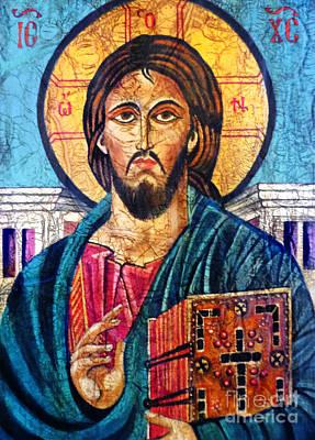Jesus Christ Icon Painting - Jesus Christ The Pantocrator I by Ryszard Sleczka