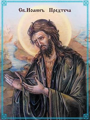 John The Baptist  Print by Natalia Lvova