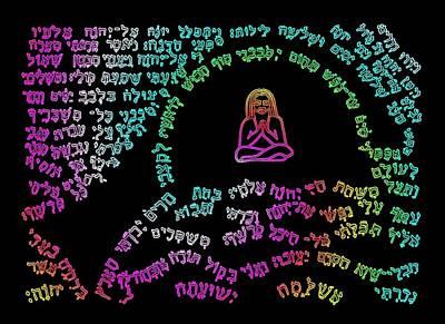 Jonah Digital Art - Jonah Rainbow Black by Hidden  Mountain