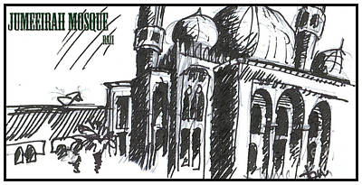 Jumeirah Majid Print by Razi P