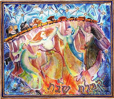 Painting - Kabbalat Shabbat Jerusalem  by Chana Helen Rosenberg