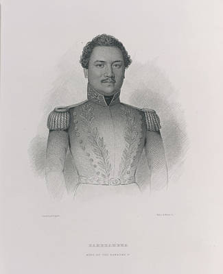 Kamehameha Print by British Library