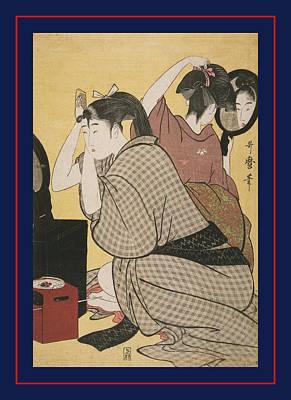 Kami-yui = Dressing The Hair, Kitagawa Print by Artokoloro