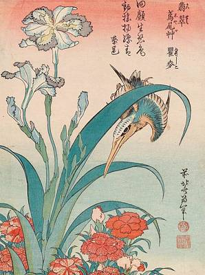 Print Of Irises Painting - Kingfisher With Iris And Wild Pinks by Katsushika Hokusai