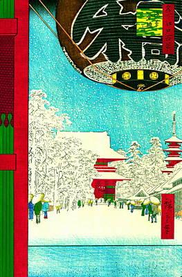 Paper Lantern Photograph - Kinryuzan Temple Asakusa 1856 by Padre Art