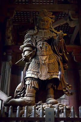 Komokuten Guardian King - Nara Japan Print by Daniel Hagerman