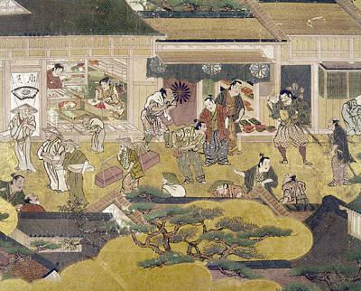 Kyoto Painting - Kyoto Street Scene, C1600 by Granger